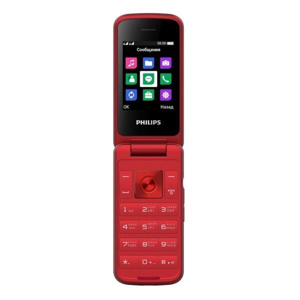 Philips E255 Red_7